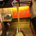 一蘭 - 麺の長さ59㎝で合格