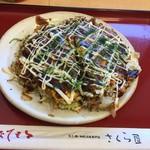 さくら屋 - モダン焼き ¥500