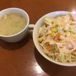 インディアンキッチン Deepty - セットのスープ&サラダ