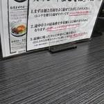60456977 - 食べ方