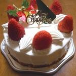 パティスリーアプラノス - クリスマスケーキ