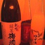 ダンジーちゃおず - 「梅酒」「緑茶梅酒」「ゆず酒」:珍しいお酒の数々に、女性客は狂喜乱舞♪♪