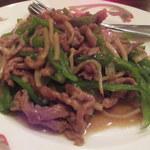 中華料理 雄 - チンジャオロース