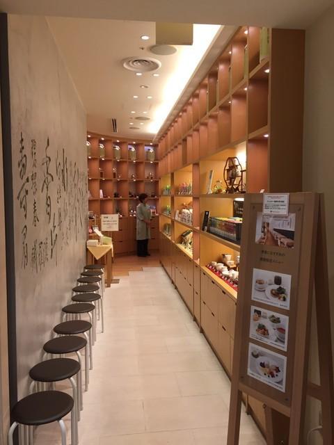 茶語 TEA SALON 新宿髙島屋店
