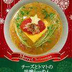 麺の坊 晴天 - 2016年12月限定       チーズとトマトの味噌らーめん