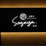 佐賀牛 Sagaya 銀座 -