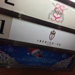 イベリコ屋 - イベリコ屋 心斎橋店(大阪府大阪市中央区東心斎橋)外観