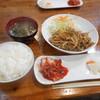 お食事&居酒屋 よし蔵 - 料理写真: