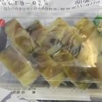 江戸ッ子寿司 - 料理写真: