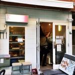 TOLO PAN TOKYO -