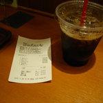 アール ベッカーズ - アイスコーヒー(230円)