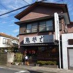 6047592 - 2010/12/11撮影