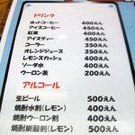 6047798 - そう、焼酎のソーダ割りとか絶対合わせたいー