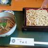 やぶ清 - 料理写真:鴨せいろ1,230円也