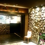 北の味紀行と地酒 北海道 - 目黒駅西口、サンフェリスタ目黒の4階