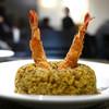 銀座古川 - 料理写真:海老フライとドライピラフ