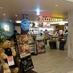 タリーズコーヒー - 錦糸町テルミナ4階
