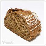 神戸屋キッチンエクスプレス - 7種の雑穀とくるみのパン