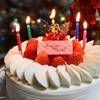 キーファルンバウム - 料理写真:2016/12/26更新 クリスマスケーキ1(フレーズフレーズ)