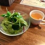 Cave - サラダ、スープ
