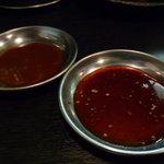 ホルモン焼肉 七福 - ☆タレは2種類あります☆