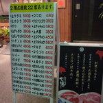 ホルモン焼肉 七福 - ☆七福さん…メニューも豊富ですね(^^ゞ☆
