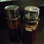 ホルモン焼肉 七福 - ☆タレは2種類ありますね☆