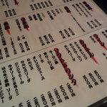 ホルモン焼肉 七福 - ☆ソフトドリンクのメニューも豊富です(嬉)☆
