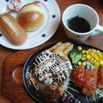 ステーキのどん - 日替わりランチ コクマヨハンバーグ&とんかつ