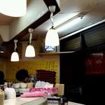 たけちゃんラーメン - 店内の様子