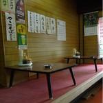 竹内食堂 - 小上がりの座敷には和服の美人が似合いそう…?