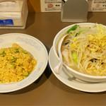 百菜 - 201612 「毎日野菜たんめん」(740円)と「半チャーハンセット」(180円)