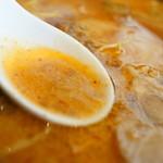 白狼軒 - スープ