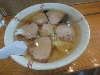 あんばいや食堂 - チャーシューワンタン麺(¥650)
