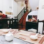 Wong Chi Kei Congee & Noodle - 二階の風景
