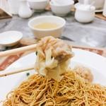 Wong Chi Kei Congee & Noodle - 雲吞に着目する