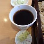 城山東家 - こんな返しの強い汁をこんなに入れてくるなよぉ~~