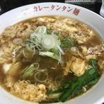 元祖カレータンタン麺 征虎 - 【2016.12.22】カレータンタン麵¥750(中辛)