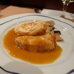 ル・クープ・シュー - 鶏の胸肉