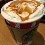 スターバックスコーヒー - ホットベイクドアップル