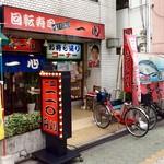 回転寿司一心 - 店舗外観。