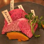 肉のすずき -