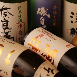 「日本酒」常時約30種類を揃えております。