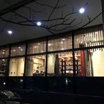 傳 - 新店舗は外苑西通り沿いに位置しています