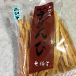 七福堂製菓 - 料理写真:土佐名物 芋けんぴ