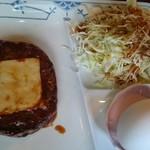 ロジェ - 大皿ハンバーグ