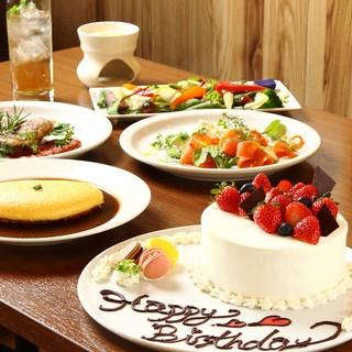 ホールケーキ付アニバーサリーコース