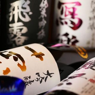 日本酒・焼酎品揃え豊富
