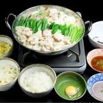 焼肉ホルモン佐々木家 - 鍋