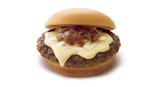 モスバーガー - とびきりチーズバーガー